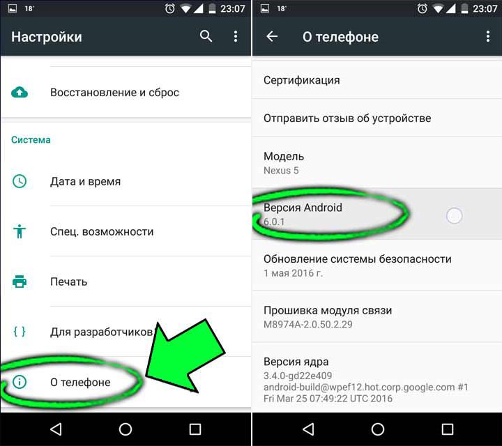 Whatsapp для android: всегда скачивайте его с google play!