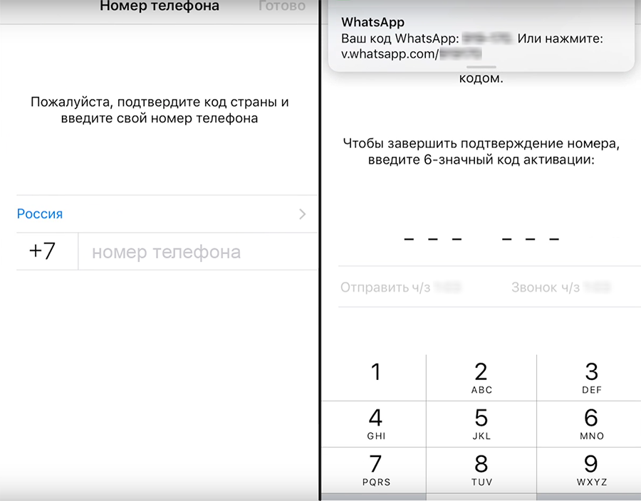 загрузить whatsapp на iphone