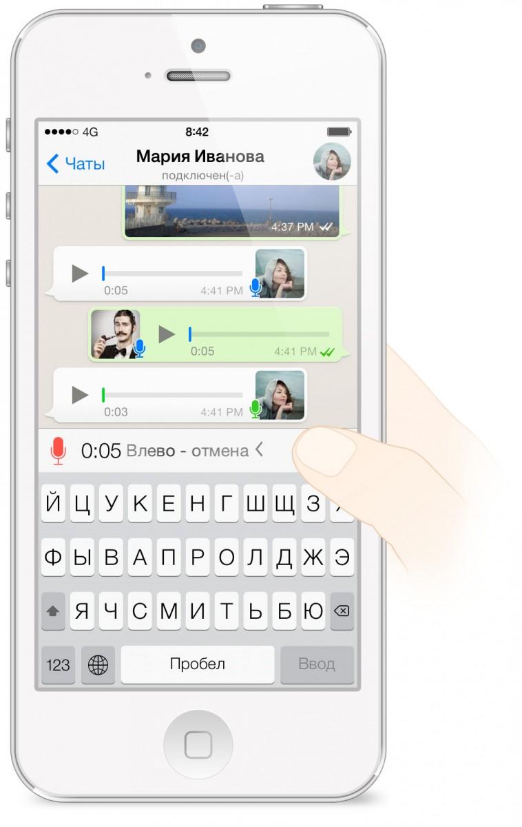 Как сделать распечатку сообщений с whatsapp