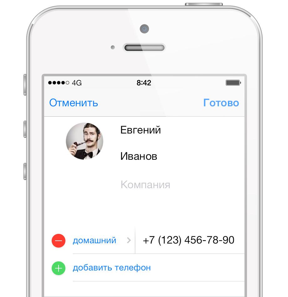 как добавлять контакты в Whatsapp - фото 10